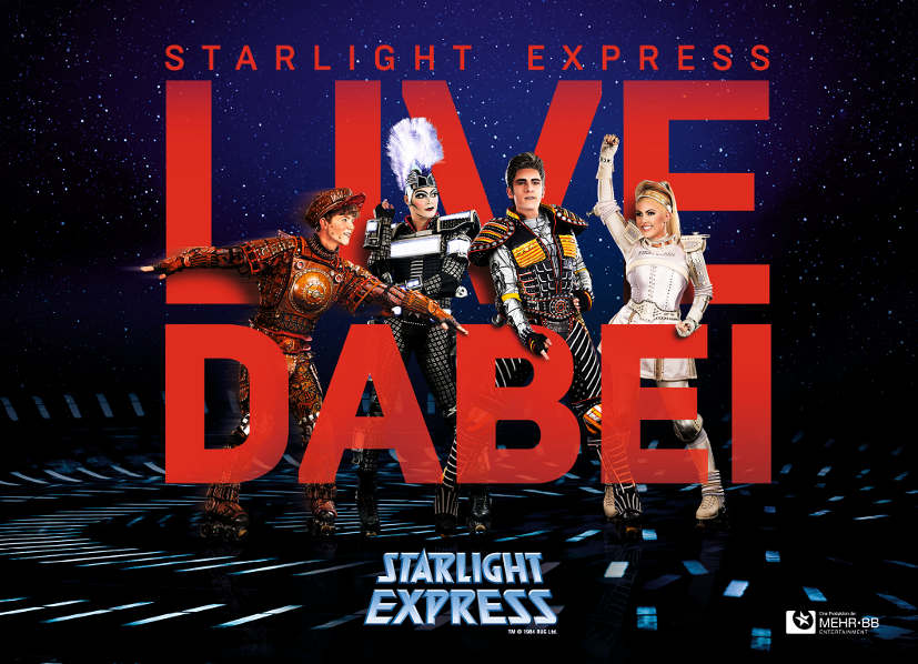 eve-starlight-express-header-2019